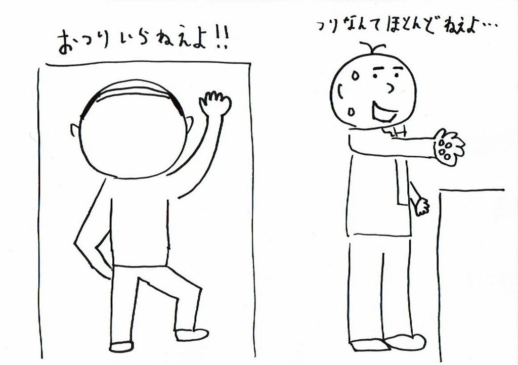 f:id:kiyokiyo-1107:20180723103954j:plain
