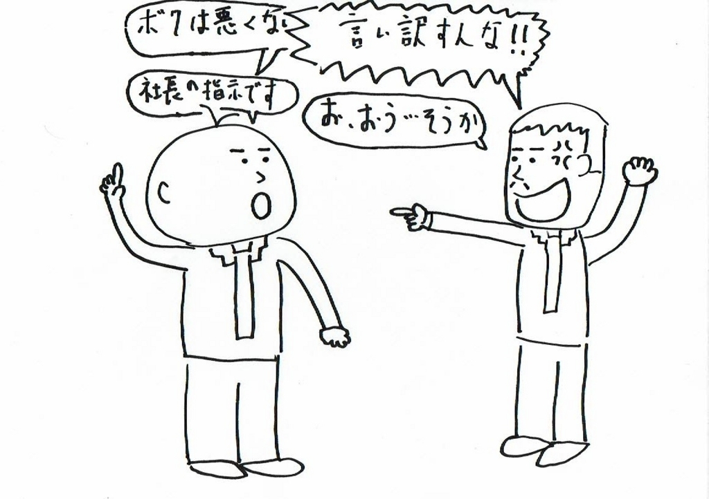 f:id:kiyokiyo-1107:20180723121615j:plain