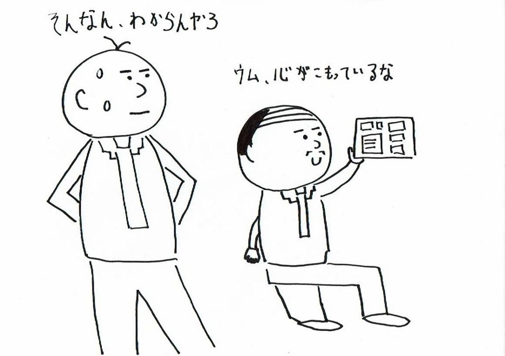 f:id:kiyokiyo-1107:20180724095932j:plain
