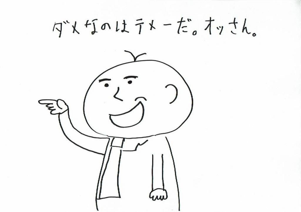 f:id:kiyokiyo-1107:20180724112834j:plain