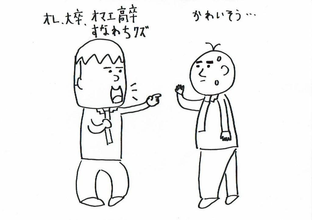 f:id:kiyokiyo-1107:20180725092933j:plain