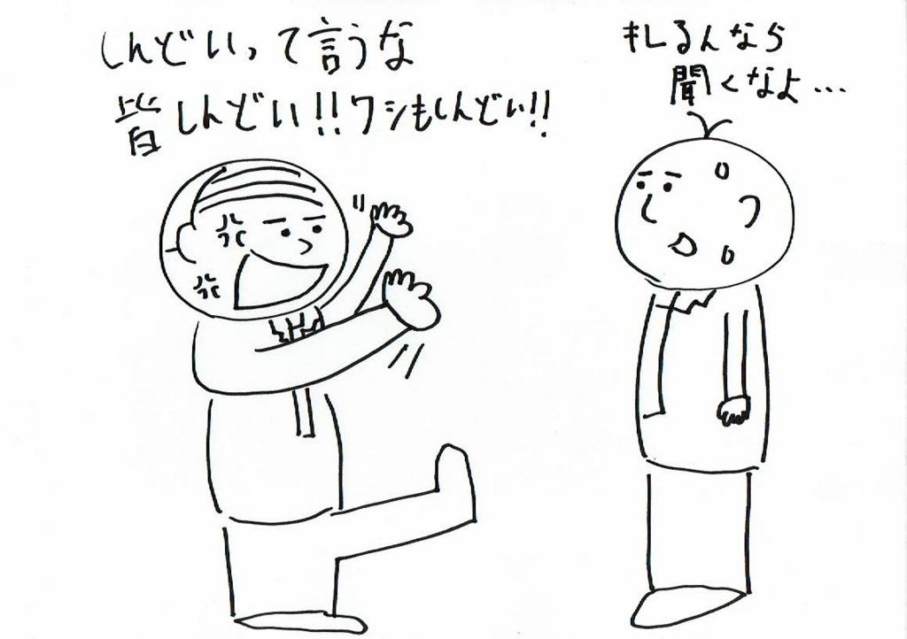 f:id:kiyokiyo-1107:20180725100611j:plain