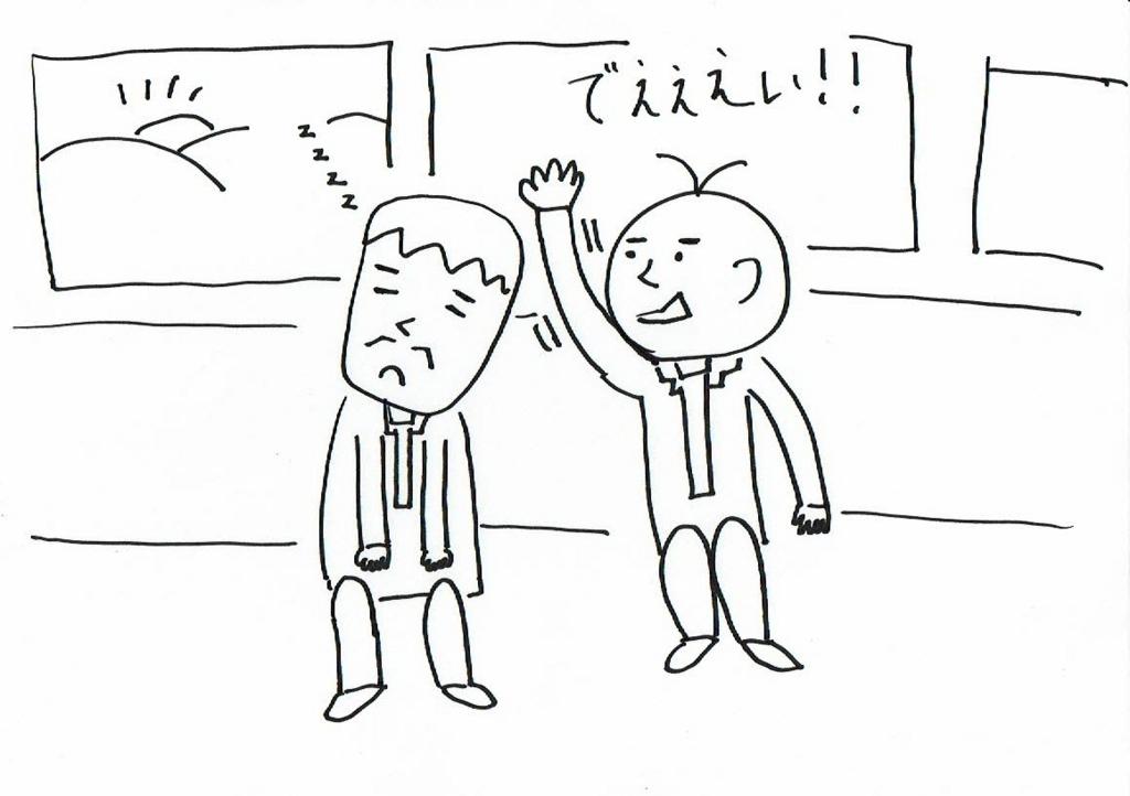 f:id:kiyokiyo-1107:20180725110954j:plain