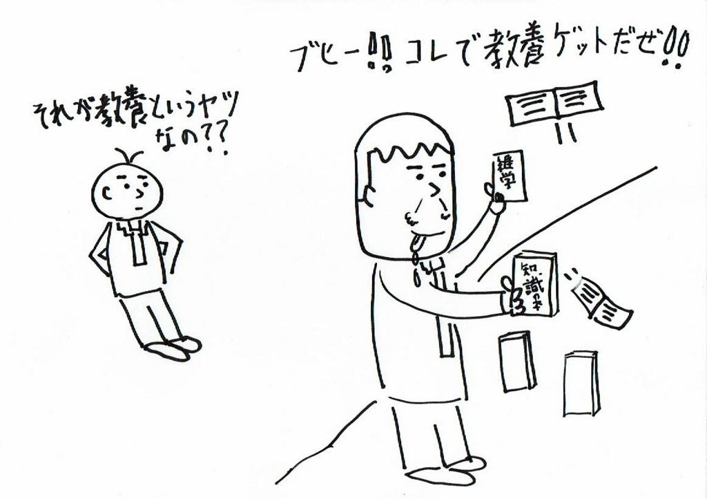 f:id:kiyokiyo-1107:20180726114534j:plain