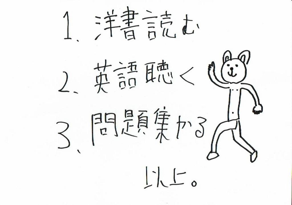 f:id:kiyokiyo-1107:20180727110311j:plain