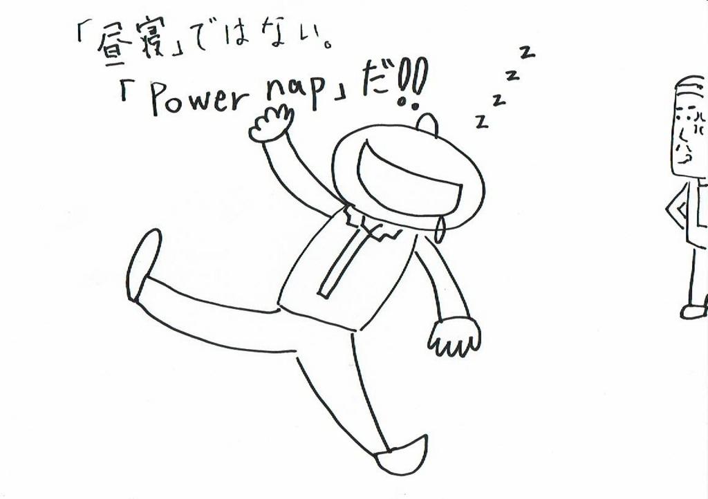 f:id:kiyokiyo-1107:20180727172452j:plain
