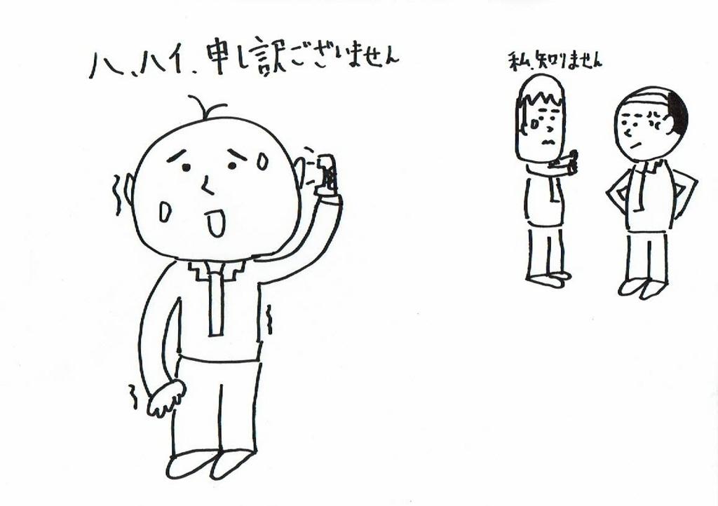 f:id:kiyokiyo-1107:20180728084145j:plain