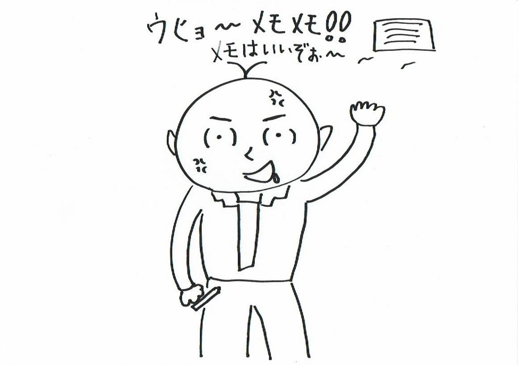 f:id:kiyokiyo-1107:20180728174104j:plain