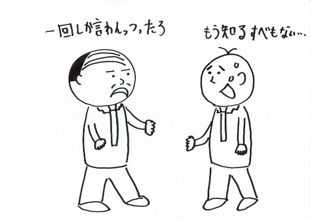 f:id:kiyokiyo-1107:20180729092630j:plain