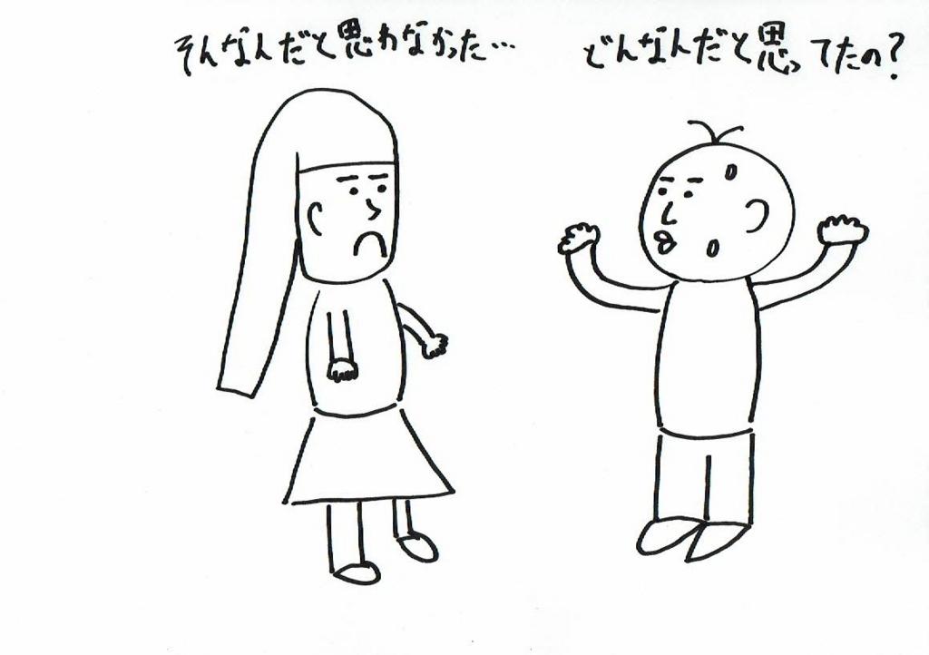 f:id:kiyokiyo-1107:20180729113152j:plain