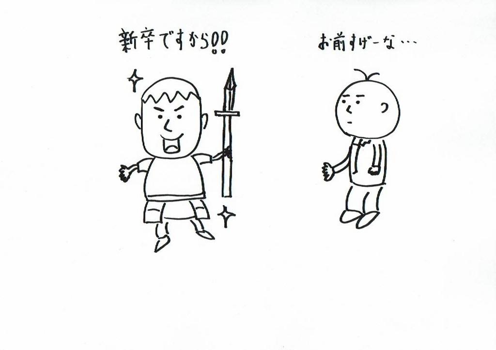 f:id:kiyokiyo-1107:20180729122938j:plain