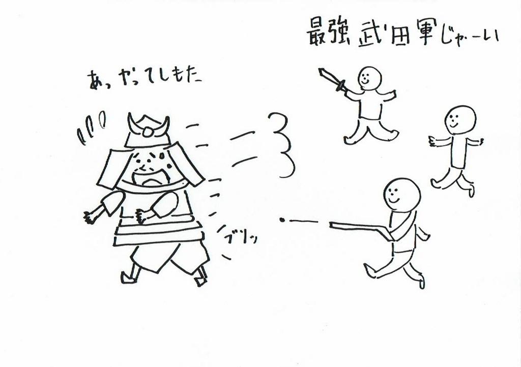 f:id:kiyokiyo-1107:20180730100440j:plain