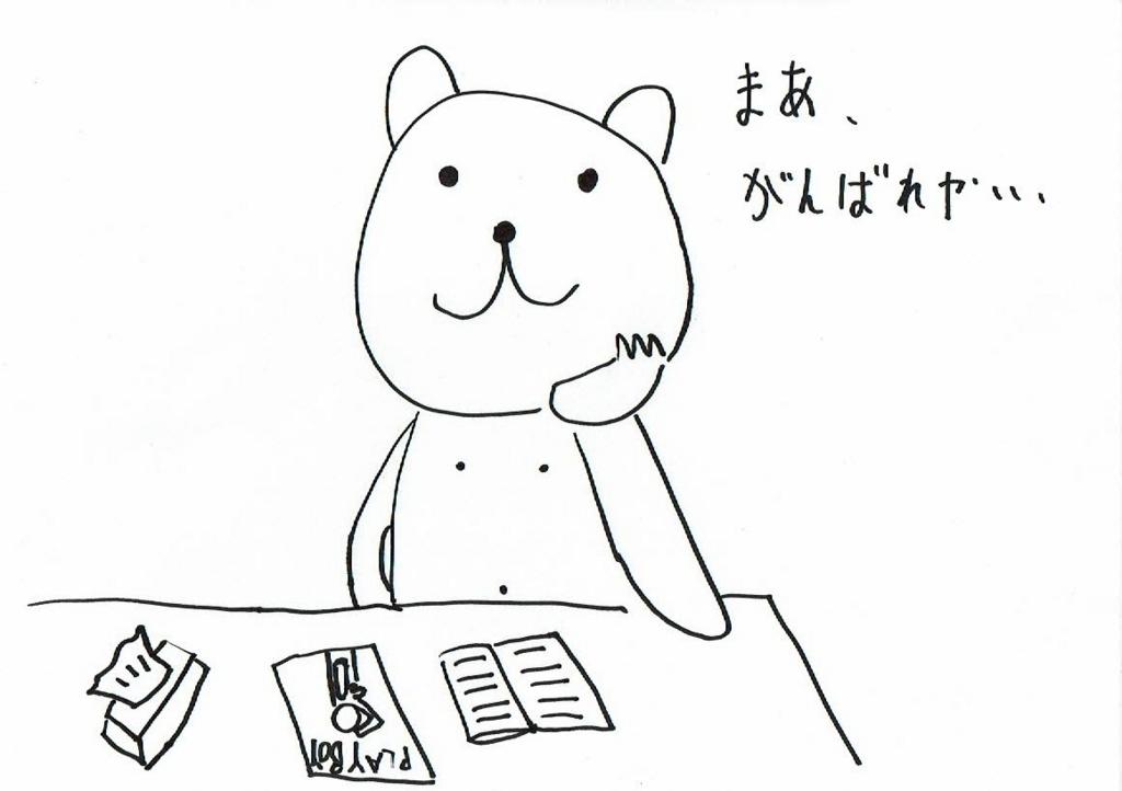 f:id:kiyokiyo-1107:20180731081907j:plain