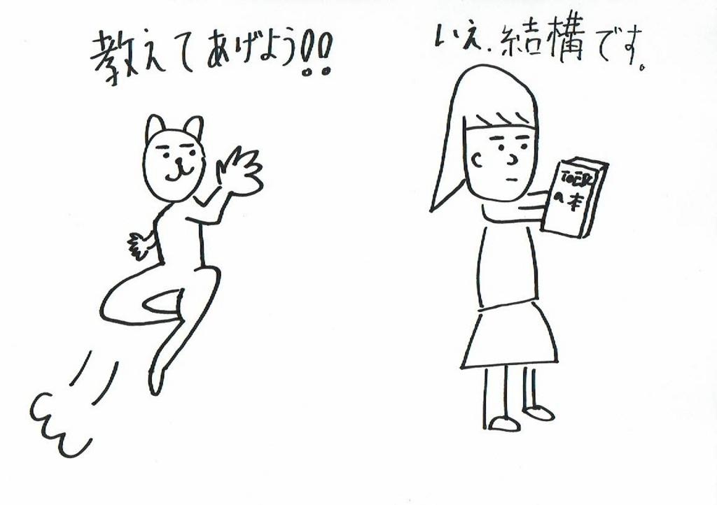 f:id:kiyokiyo-1107:20180731100542j:plain