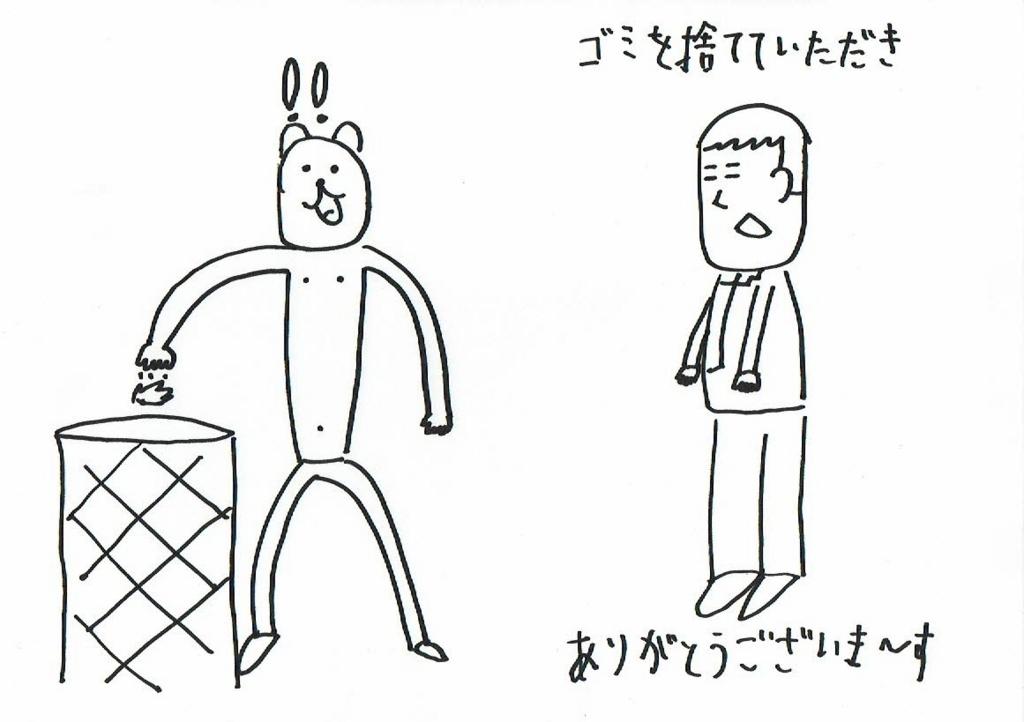 f:id:kiyokiyo-1107:20180801083520j:plain