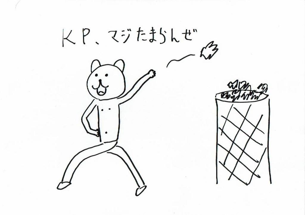 f:id:kiyokiyo-1107:20180801110924j:plain