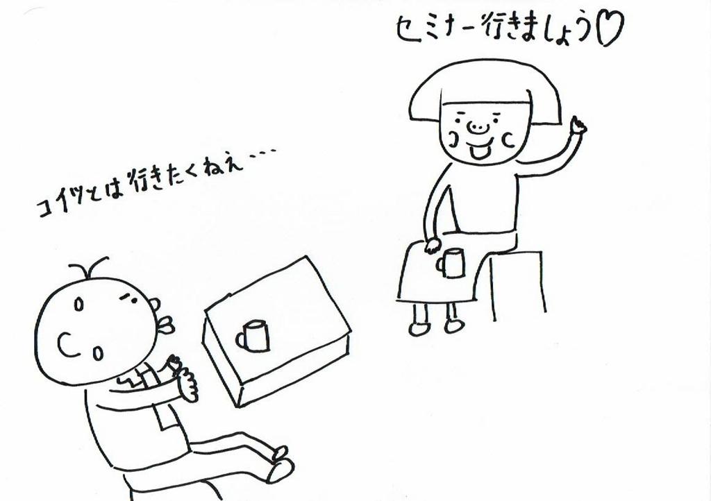 f:id:kiyokiyo-1107:20180801112430j:plain