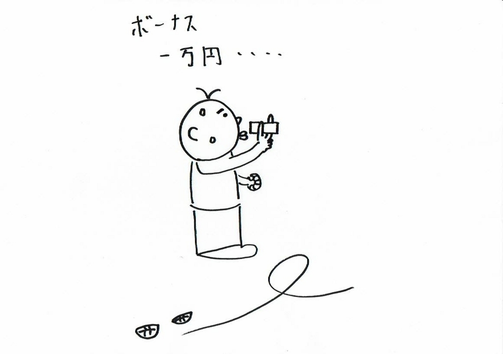 f:id:kiyokiyo-1107:20180801154128j:plain