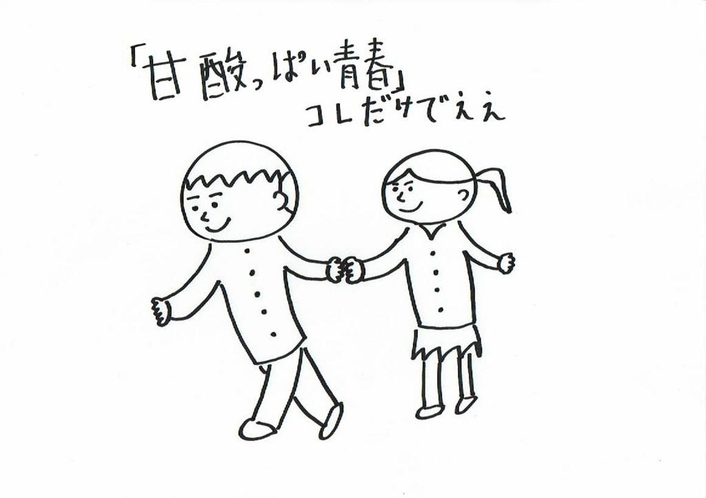 f:id:kiyokiyo-1107:20180804074300j:plain