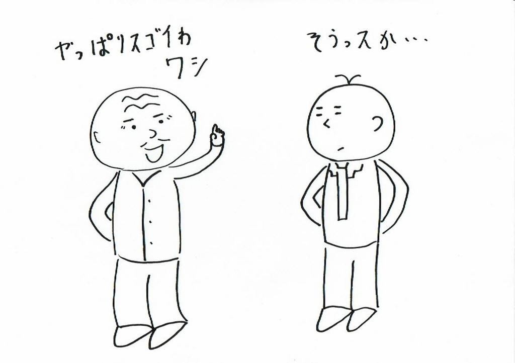 f:id:kiyokiyo-1107:20180804084051j:plain