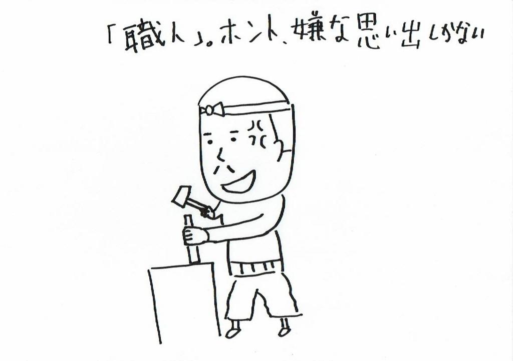 f:id:kiyokiyo-1107:20180804184936j:plain