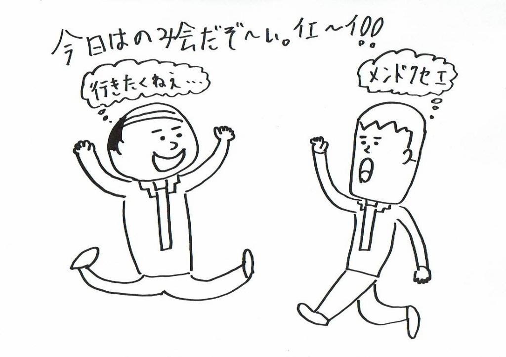 f:id:kiyokiyo-1107:20180806084123j:plain