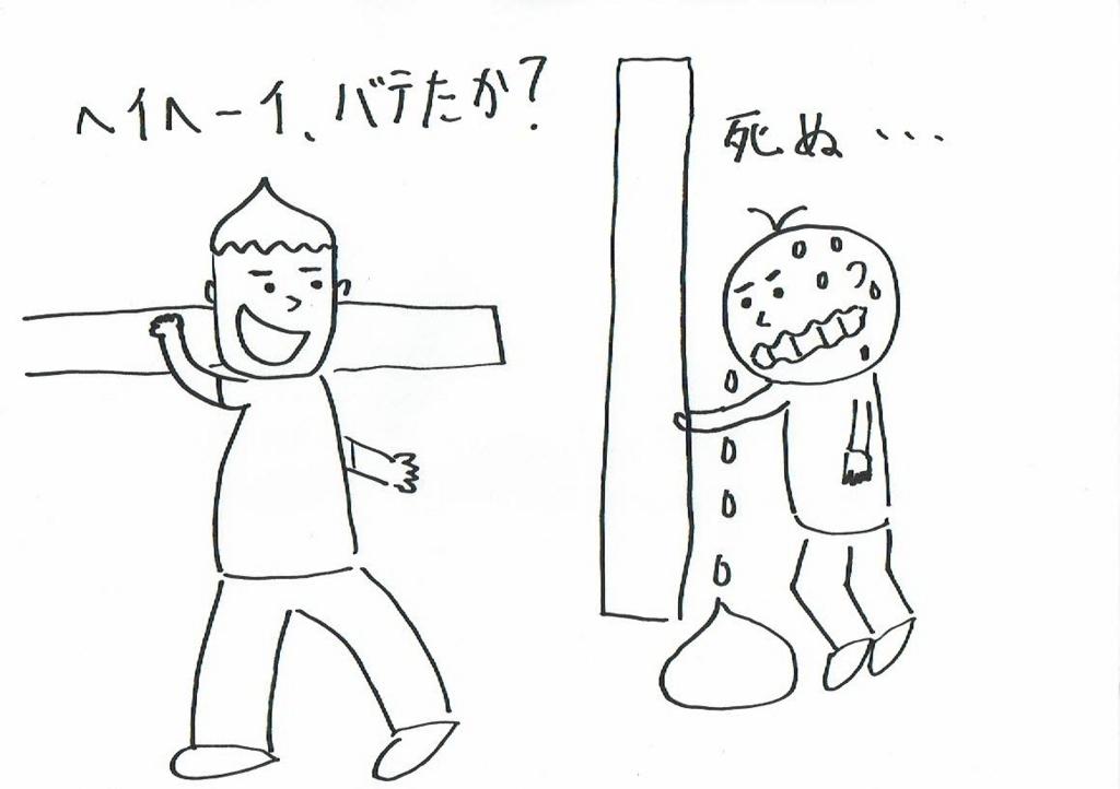 f:id:kiyokiyo-1107:20180807173016j:plain