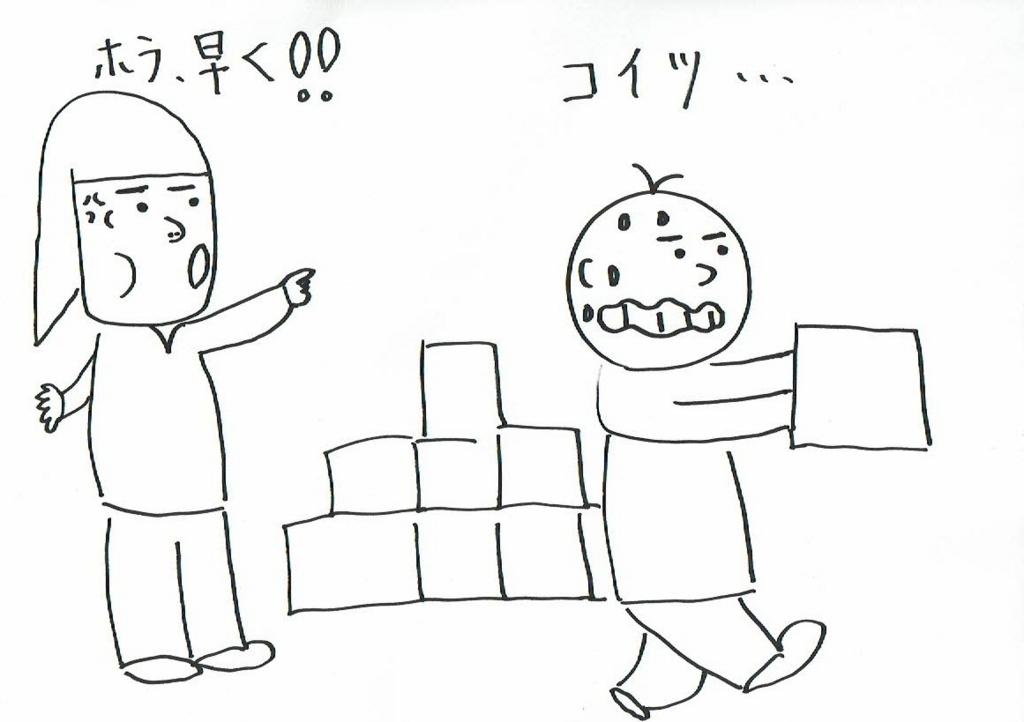 f:id:kiyokiyo-1107:20180807173130j:plain