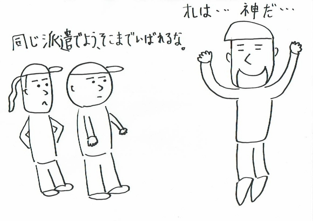 f:id:kiyokiyo-1107:20180807173215j:plain