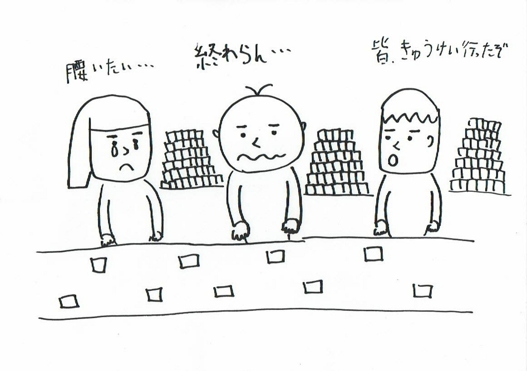 f:id:kiyokiyo-1107:20180807173308j:plain