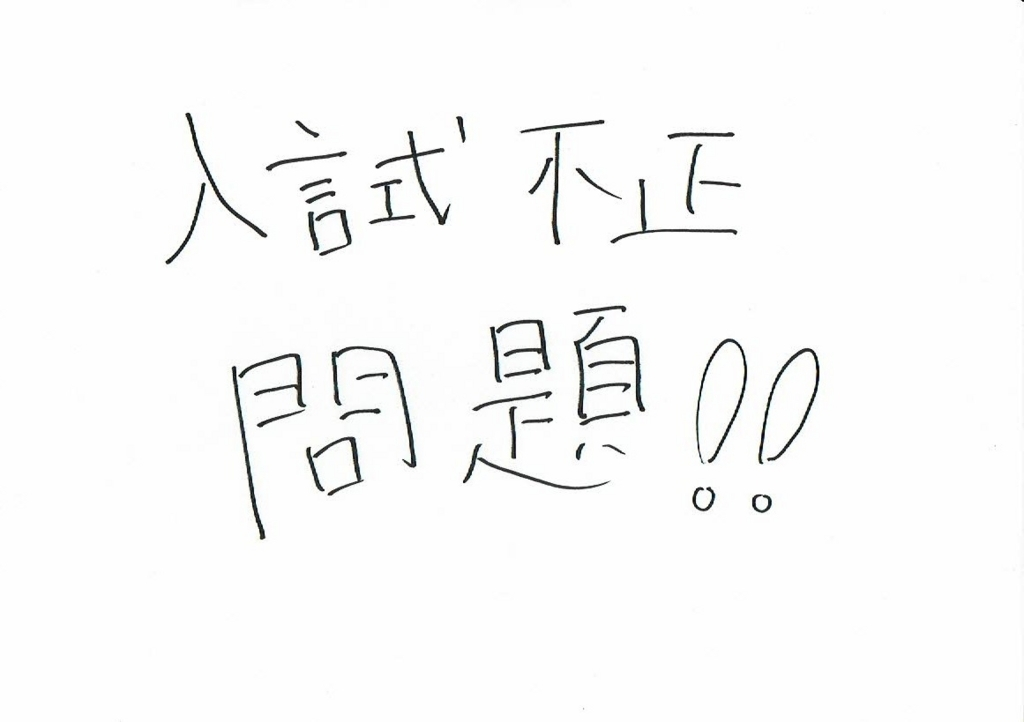 f:id:kiyokiyo-1107:20180808113201j:plain