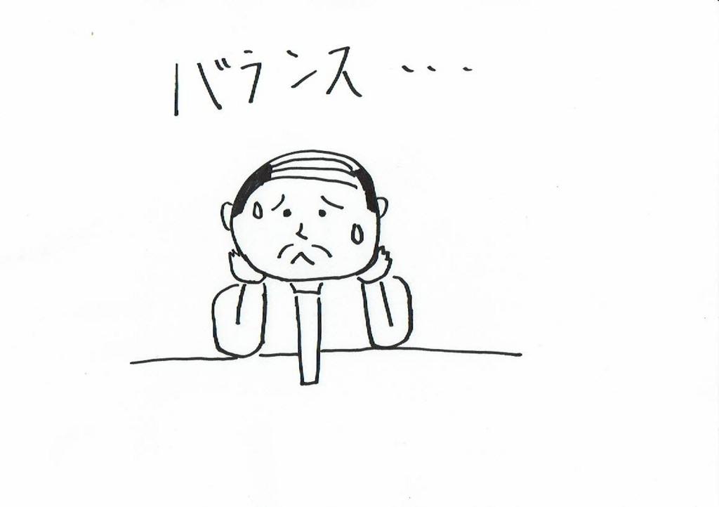 f:id:kiyokiyo-1107:20180808181151j:plain