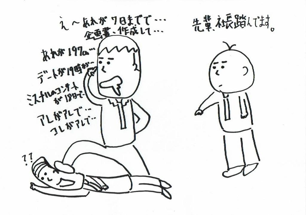 f:id:kiyokiyo-1107:20180808181223j:plain