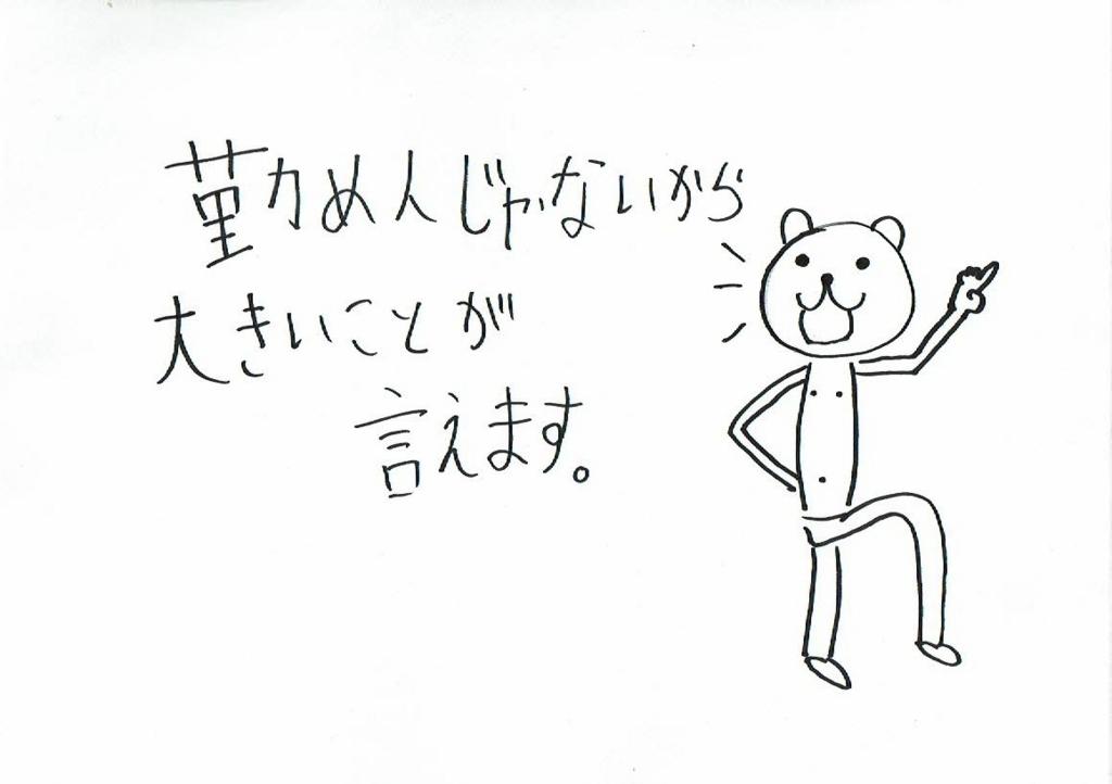 f:id:kiyokiyo-1107:20180808181305j:plain