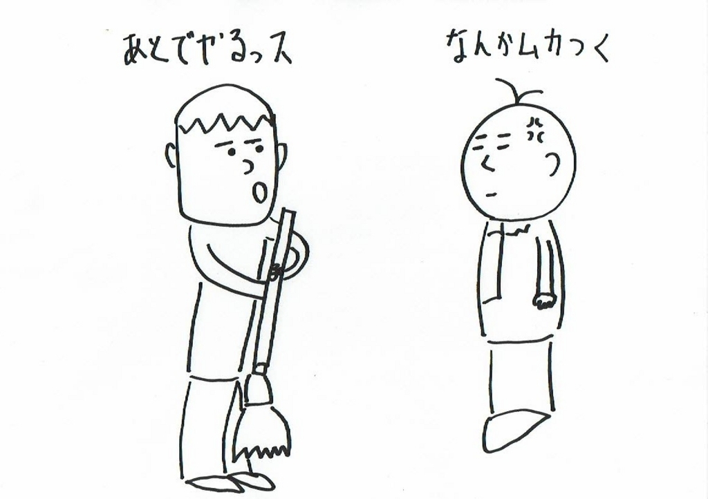f:id:kiyokiyo-1107:20180808181427j:plain