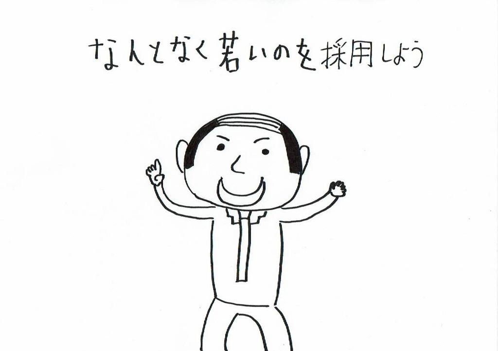 f:id:kiyokiyo-1107:20180810114128j:plain