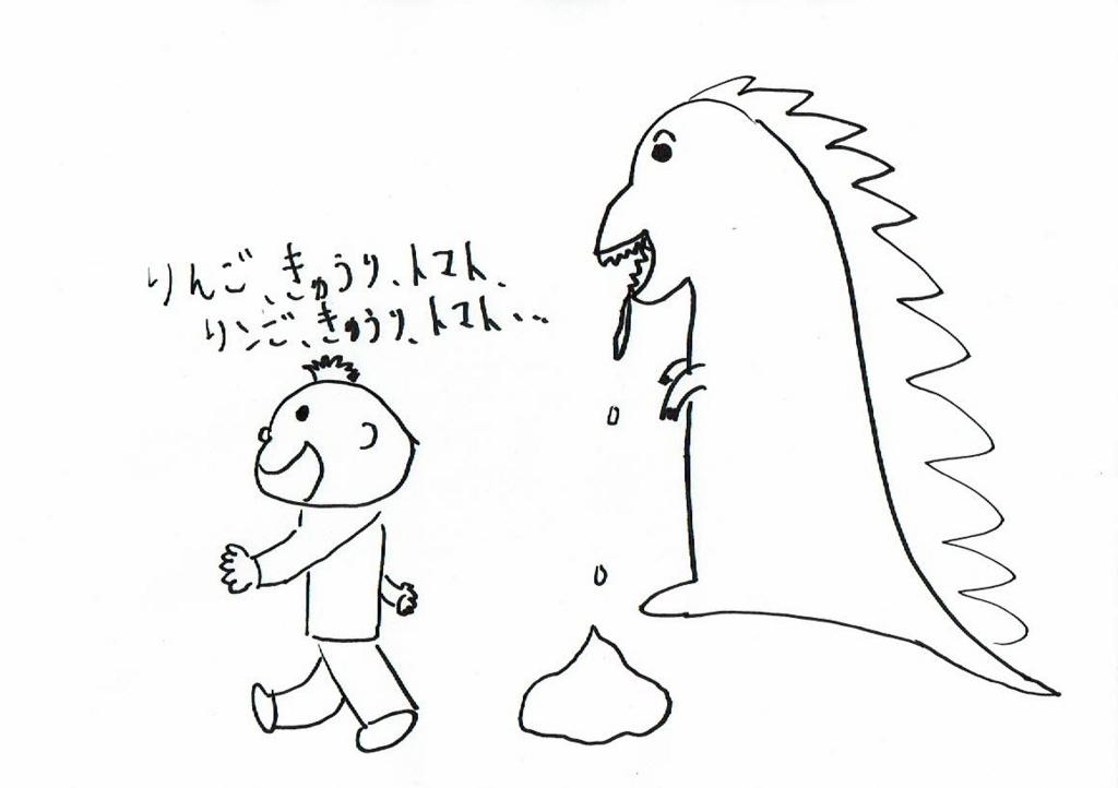 f:id:kiyokiyo-1107:20180810120715j:plain