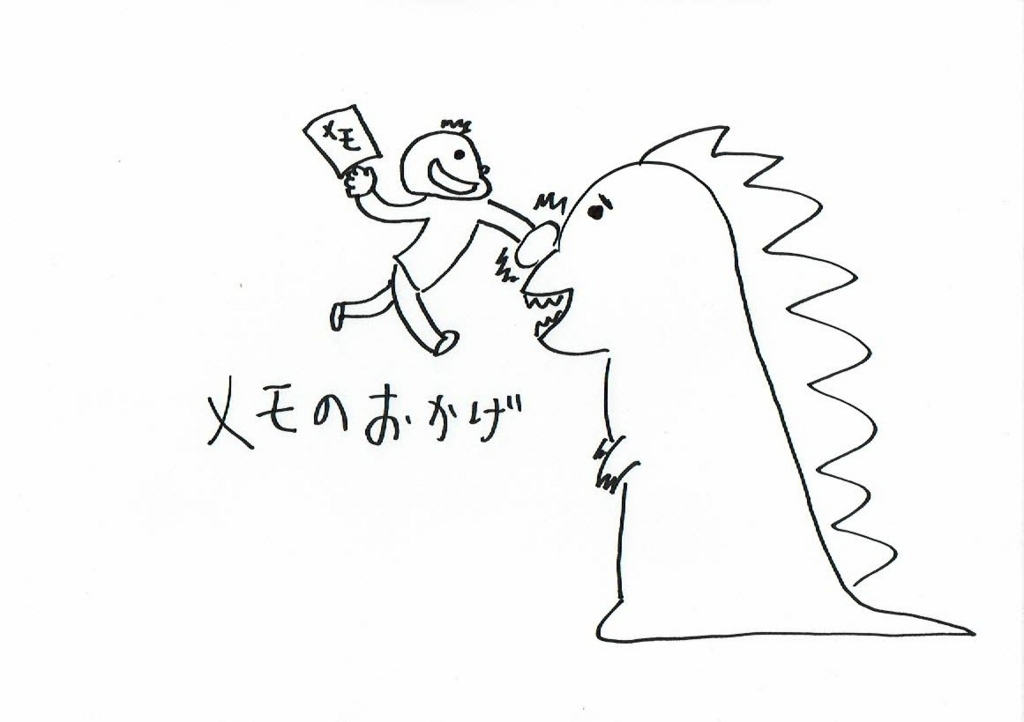 f:id:kiyokiyo-1107:20180810120738j:plain