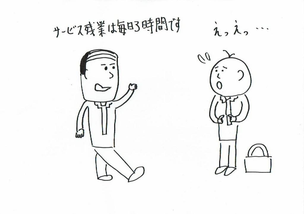 f:id:kiyokiyo-1107:20180810170535j:plain