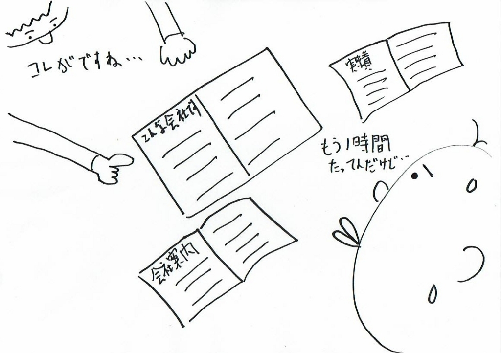f:id:kiyokiyo-1107:20180810170935j:plain