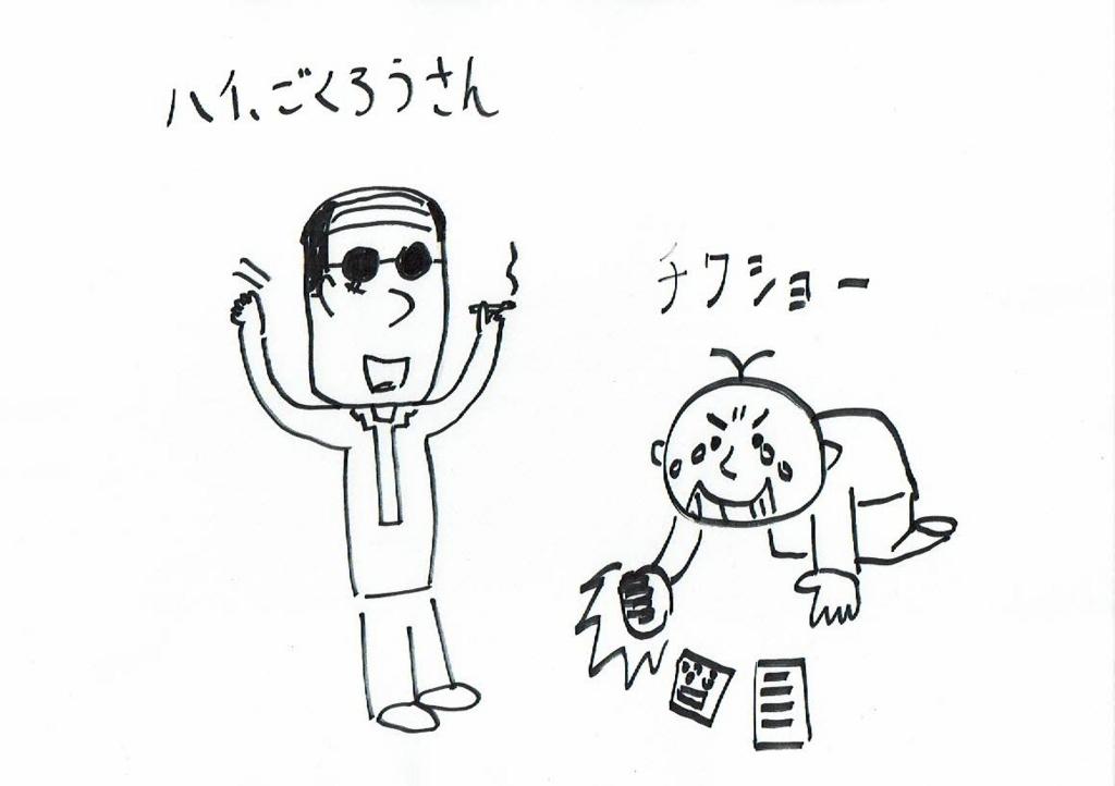 f:id:kiyokiyo-1107:20180810171340j:plain