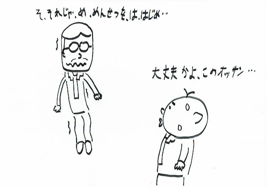 f:id:kiyokiyo-1107:20180810171625j:plain