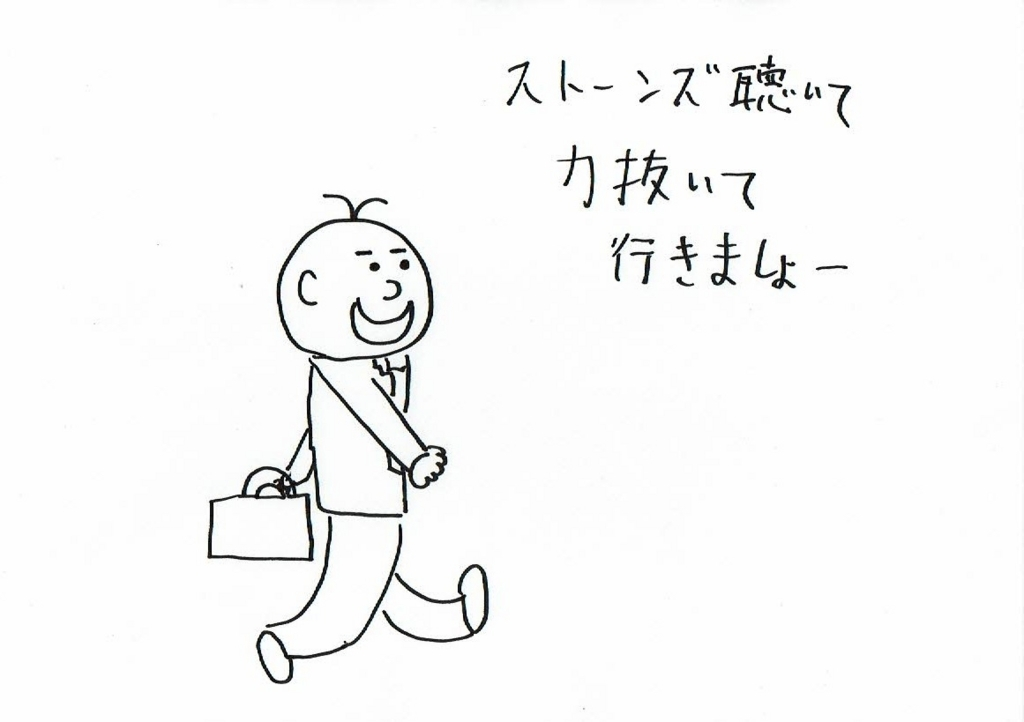 f:id:kiyokiyo-1107:20180811092417j:plain