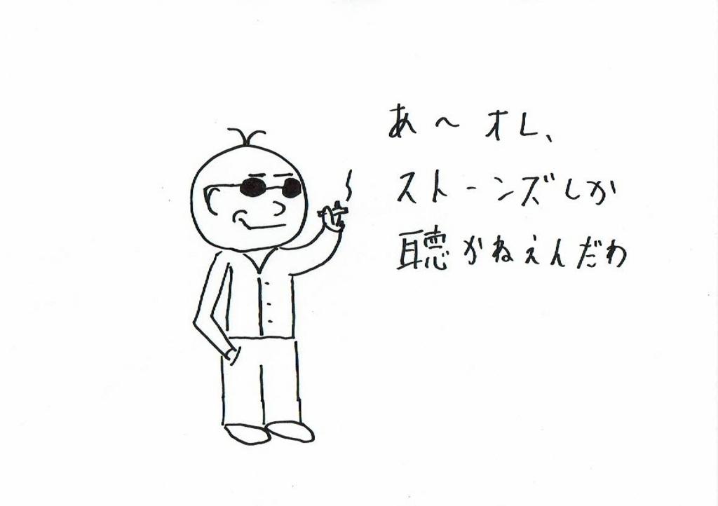 f:id:kiyokiyo-1107:20180811092435j:plain