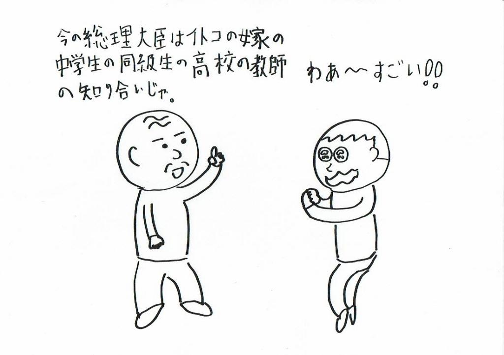 f:id:kiyokiyo-1107:20180812094138j:plain