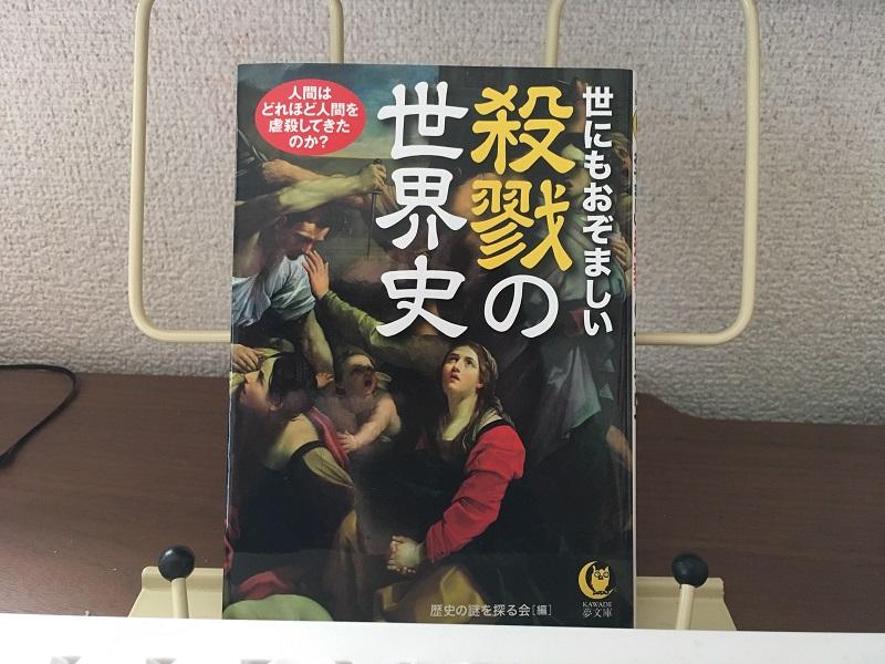 f:id:kiyokiyo-1107:20180819163353j:plain
