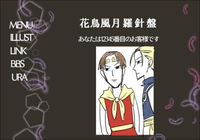 f:id:kiyokiyoppa:20171016215829j:plain
