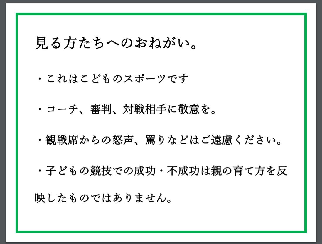 f:id:kiyoko26:20200815053156p:plain