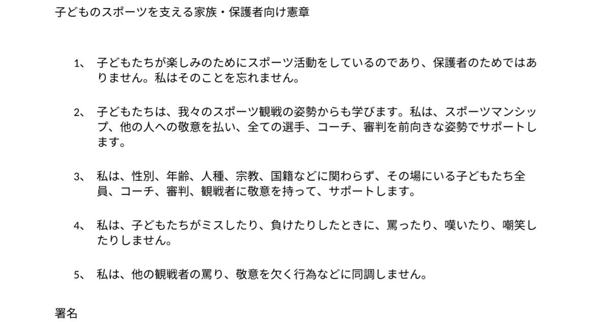 f:id:kiyoko26:20200815053246p:plain