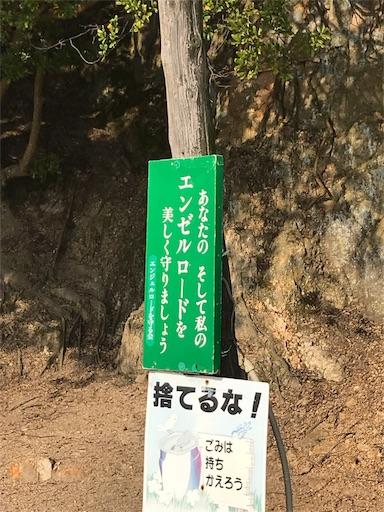 f:id:kiyokumakiyokuma:20180330082942j:image